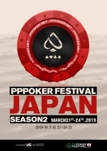 PPPOKER FESTIVAL JAPAN MAIN DAY1 in 秋葉原カジノクエスト