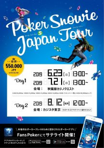 Poker Snowie Japan Tour DAY1 in カジノクエスト